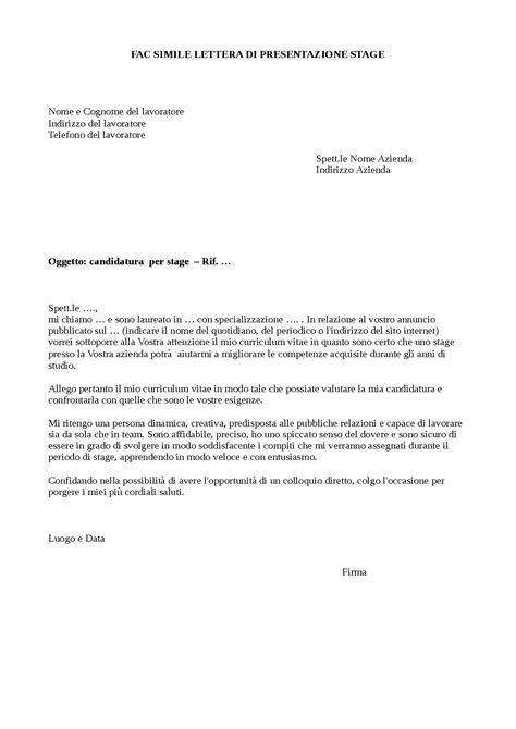 lettera  presentazione aziendale email guglielminosrl