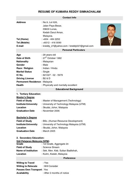 Sle Of A Resume Format by Best Resume Template Malaysia Resumecurriculum Vitae