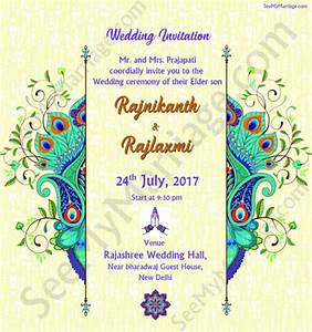 Invitation from peacock traditional decorated beautiful for Wedding invitation free online for whatsapp