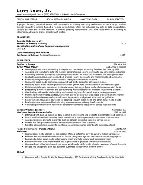 Digital Media Skills Resume pin by anthony sullivan on career tips and resumes