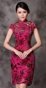 Moderne Japanische Kleidung : 80 besten hochzeit cosplay japanische trachten bilder auf pinterest trachten geishas und ~ Orissabook.com Haus und Dekorationen