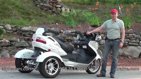 2011 Suzuki Burgman 650 Trike, Detailed Overview