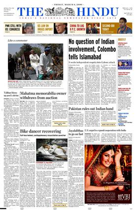 Hindu Display Ad Bookinghindu Display Advertisinghindu Display Pulloutsreleasemyad