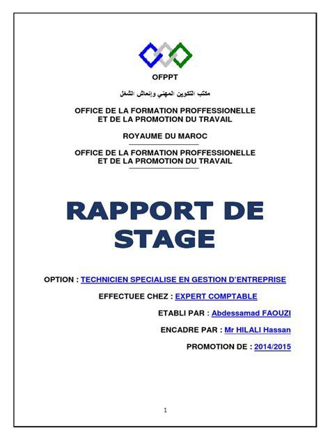 rapport de stage 3eme cuisine rapport de stage chez un fiduciaire ofppt