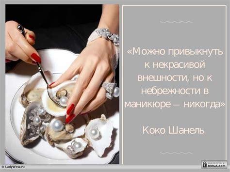 Праймер для ногтей виды как наносить обзор топ 10 лучших . женский сайт ladywow