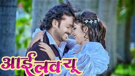 love  picture chhattisgarhi mein amatwallpaperorg