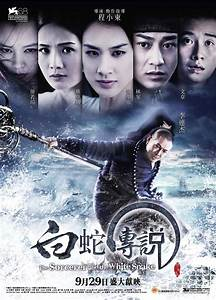 Eva Huang Sheng-Yi | Fits of Fury