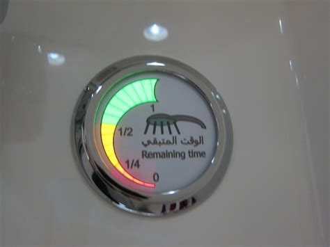 Timer For Shower by Bling It On Emirates First Class London Heathrow To Dubai