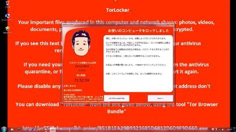 TorLocker (a.k.a KRSWLocker) in Japan - YouTube