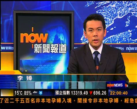hong kong adult channel