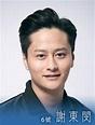 2013年度TVB全球華人新秀歌唱大賽 - tvb.com