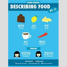 1000+ Images About Korean On Pinterest
