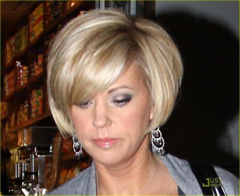 choppy hairstyle misses fixes sleek ly