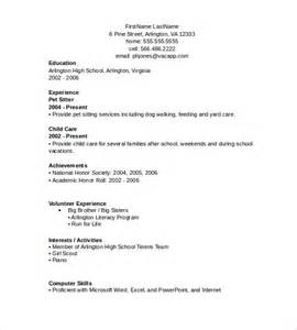 resume in word word resume templates 7 sles exles format sle templates