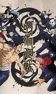 Jujutsu Kaisen Anime Reveals 4 New Cast Members, New ...