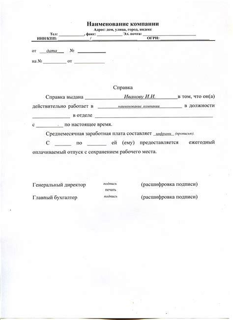 требования для получения гражданства рф
