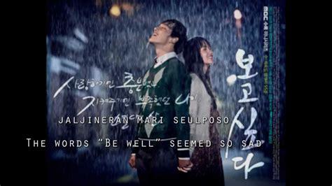 [hd] Tears Are Falling (떨어진다 눈물이)