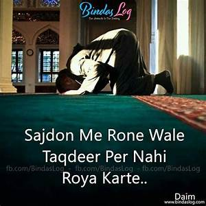 867 best Quotes... Islamicwith Hindi Quotes