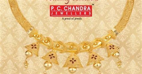 jewelry pc chandra gold wedding choker catalogue