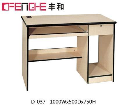 ordinateur de bureau meilleur rapport qualite prix vente et le meilleur prix petits bureau d ordinateur bureau d ordinateur standard hauteur