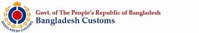 Customs Bd Bangladesh Gov Services Aww Documents