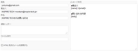 contact form 7 templates contact form 7 templates 28 images easy contact form responsive widget template screenshots