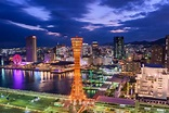 Things to Do and See in Kobe - Japan Rail Pass