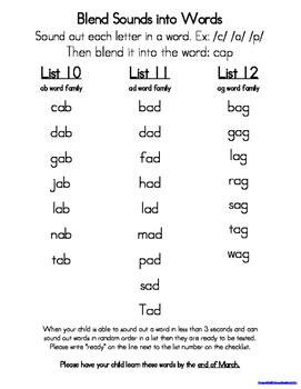 blending words for preschoolers kindergarten word list identifying letters blending words 913