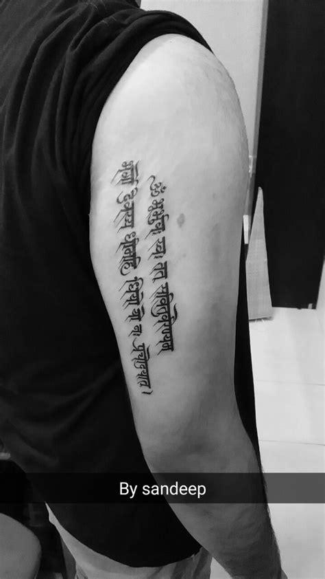 Gayatri Mantra Tattoo   Best Tattoo Studio in Mumbai