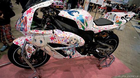 Anime Bikes