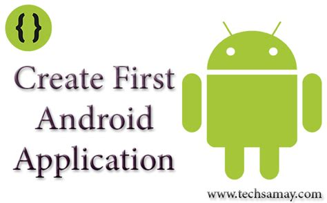 create android app how to make your andriod application