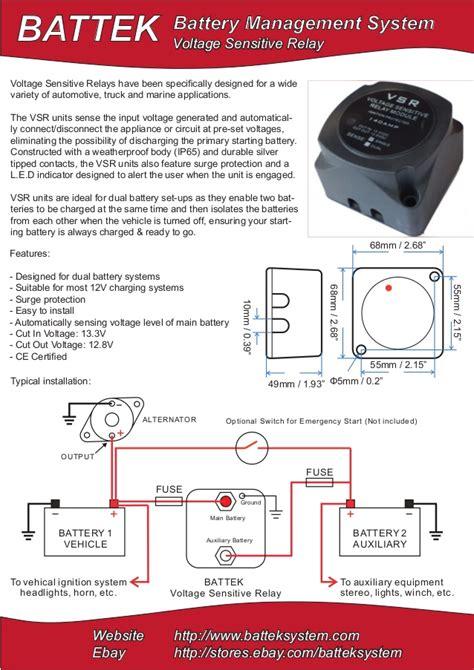 voltage sensitive relay 12 v 140a specification 24082014