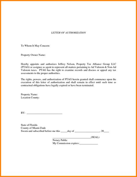 14491 cover letter to whom it may concern alternative business letter to whom it may concern theveliger