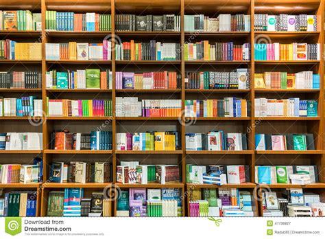 Libreria Book Vendo by Estante En Biblioteca Con Los Libros Para La Venta