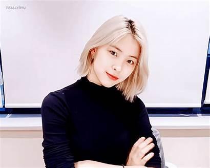 Ryujin Visual Itzy Vlive Netizens Fall Crazy