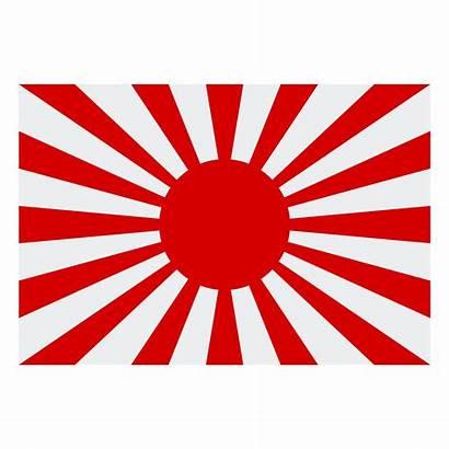 Rising Sun Japanese Japan Clipart Transparent Flag