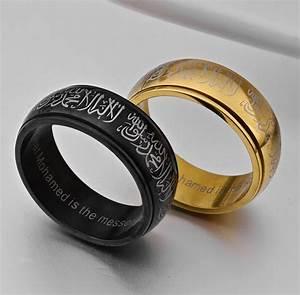 popular muslim wedding rings buy cheap muslim wedding With islamic wedding rings