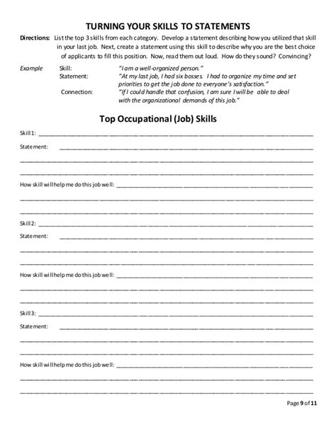 Job Skills Discovery Worksheet Using Onetskills Id