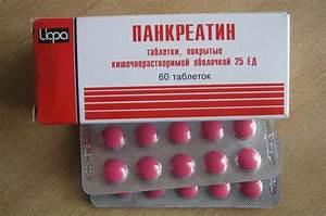 Лекарство для печени эссенциале форте н цена
