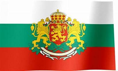 Bulgaria Flag Bulgarian Ak Mags Country Sofia