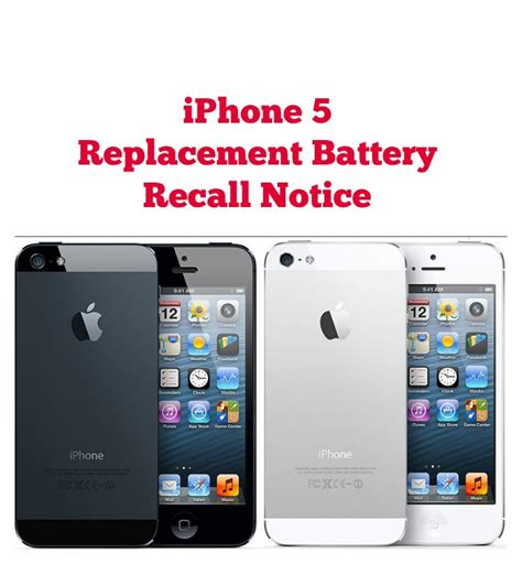 iphone 5 battery replacement recall notice isavea2z