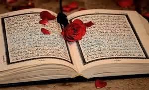 verset du coran sur le mariage islam mariage franco marocain