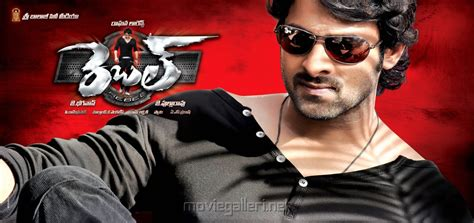 Picture 281302 Prabhas Rebel Latest Wallpapers New