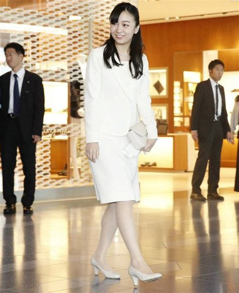 Princess Kako's the official visit to Austria and Hungary