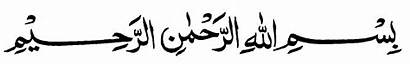 Bismillah Kaligrafi Tulisan Arab Gambar Arabic Kaskus
