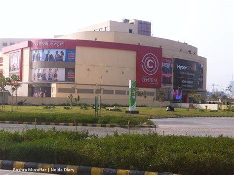 Noida Diary: Gozoop Wins Digital Mandate for HyperCITY