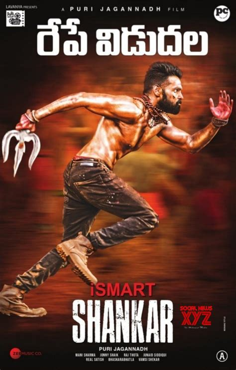 Ismart Shankar Movie Releasing Tomorrow Posters - Social ...