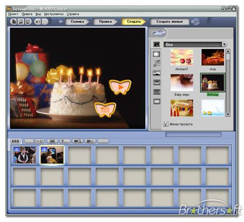 Creator For Free by Free Windvd Creator Windvd Creator 3
