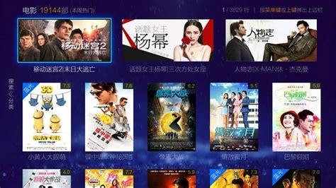 VST全聚合yunos版TV版_最新版VST全聚合yunos版下载_安卓电视APK_当贝市场
