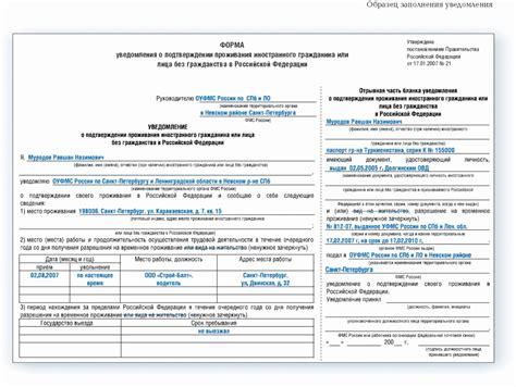 Получение гражданства рф по программе переселения в новосибирске